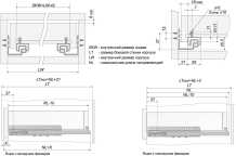 Направляющие механизмы DB DB4461Zn/450