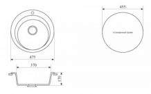 GS-05...Мойка кухонная (475мм)  № 331- Белый
